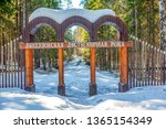 roshchino  russia   april 06 ... | Shutterstock . vector #1365154349