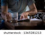 drinking coffee and reading... | Shutterstock . vector #1365281213
