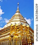 Wat Phra That Doi Suthep Temple....