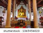 tha wung district  lop buri... | Shutterstock . vector #1365456023