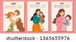 collection of cards for happy... | Shutterstock .eps vector #1365655976