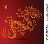 illustration of traditional... | Shutterstock .eps vector #1365790526