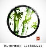 bamboo in black enso zen circle ...   Shutterstock .eps vector #1365803216