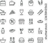 thin line vector icon set  ... | Shutterstock .eps vector #1365843563