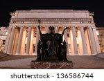 Alma Mater Of Columbia...