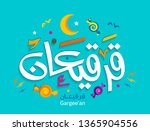 vector of arabic calligraphy... | Shutterstock .eps vector #1365904556