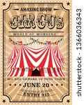 circus performance vintage... | Shutterstock .eps vector #1366036343