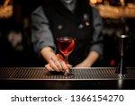 bartender girl serving a... | Shutterstock . vector #1366154270