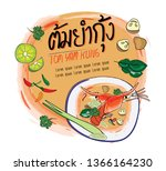 """tom yam kung"" hand drawn... | Shutterstock .eps vector #1366164230"