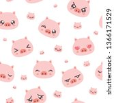 cute pig seamless pattern vector   Shutterstock .eps vector #1366171529
