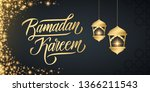 ramadan celebrate banner with... | Shutterstock .eps vector #1366211543