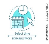 select time concept icon.... | Shutterstock .eps vector #1366217060