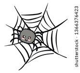Cartoon Of A Cute Grey Spider...