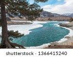fast mountain river katun in... | Shutterstock . vector #1366415240