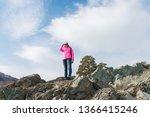 happy woman relaxing on the top ... | Shutterstock . vector #1366415246