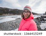 happy woman relaxing on the top ... | Shutterstock . vector #1366415249