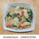 sang har wat tan hor fried... | Shutterstock . vector #1366512536