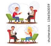 psychiatry  psychology... | Shutterstock .eps vector #1366563059