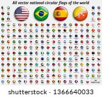 vector collection of 208... | Shutterstock .eps vector #1366640033