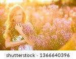 young beautiful blonde girl... | Shutterstock . vector #1366640396