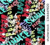 seamless pattern seventies art... | Shutterstock . vector #1366669820