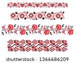 set of embroidered old handmade ... | Shutterstock .eps vector #1366686209