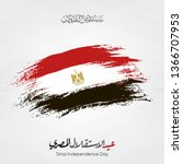 sinai independence day   arabic ... | Shutterstock .eps vector #1366707953