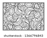 black and white decorative...   Shutterstock .eps vector #1366796843