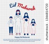 eid mubarak doodle illustration ... | Shutterstock .eps vector #1366814720