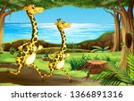 giraffe running in the forest... | Shutterstock .eps vector #1366891316