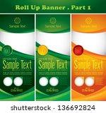 multipurpose roll up banner | Shutterstock .eps vector #136692824