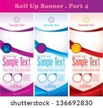 multipurpose roll up banner | Shutterstock .eps vector #136692830