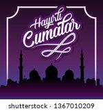 hayirli cumalar. translation... | Shutterstock .eps vector #1367010209