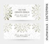 silver floral elegant motif.... | Shutterstock .eps vector #1367039846