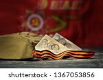 may 9 victory day holiday... | Shutterstock . vector #1367053856