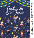 festa junina poster with... | Shutterstock .eps vector #1367075759