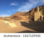 sinai mountain desert | Shutterstock . vector #1367129540