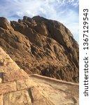 sinai mountain desert | Shutterstock . vector #1367129543