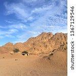 sinai mountain desert | Shutterstock . vector #1367129546