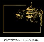 buddhism temple card nature... | Shutterstock .eps vector #1367210033