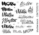 set of hand lettering of the...   Shutterstock .eps vector #1367235173
