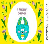 Greeting Card With Easter...