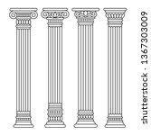 Set of four classical ancient greek, roman columns, pillars, orders.