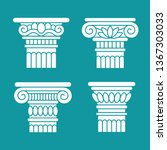 set of four ancient greek ... | Shutterstock .eps vector #1367303033