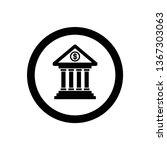 bank icon symbol vector. on... | Shutterstock .eps vector #1367303063