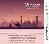ramadan kareem design template | Shutterstock .eps vector #1367335190
