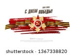 may 9 victory day banner layout ... | Shutterstock .eps vector #1367338820