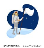 space man standing on blue... | Shutterstock .eps vector #1367404160