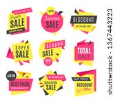 set of sale banners | Shutterstock .eps vector #1367443223