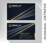 business model name card luxury ...   Shutterstock .eps vector #1367469143